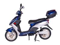 X-Treme XB-504 Electric Bicycle, xb504, XB 504 Electric Bicycle